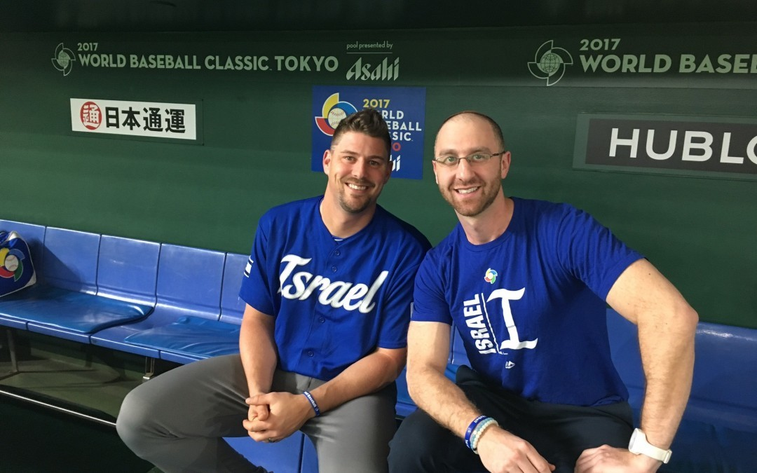 Team Israel's Secret Weapon? A Baltimore Physical Therapist