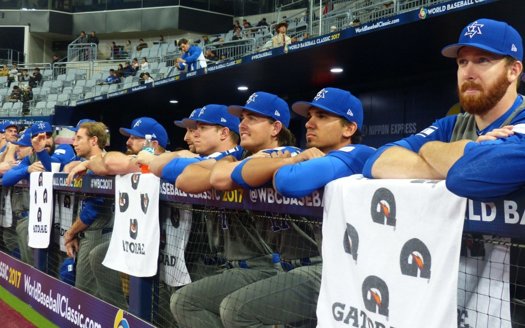 Team Israel Sweeps into Second Round as Pool A Winner