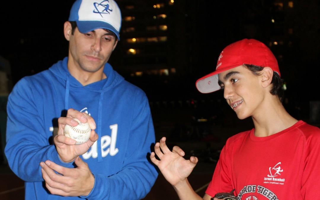 Cuban Hurler Spreads the 'Baseball Gospel' in the Jewish State