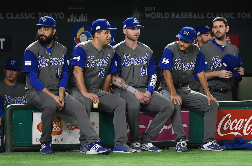 Team Israel's Amazing WBC Run Ends with Defeat to Japan