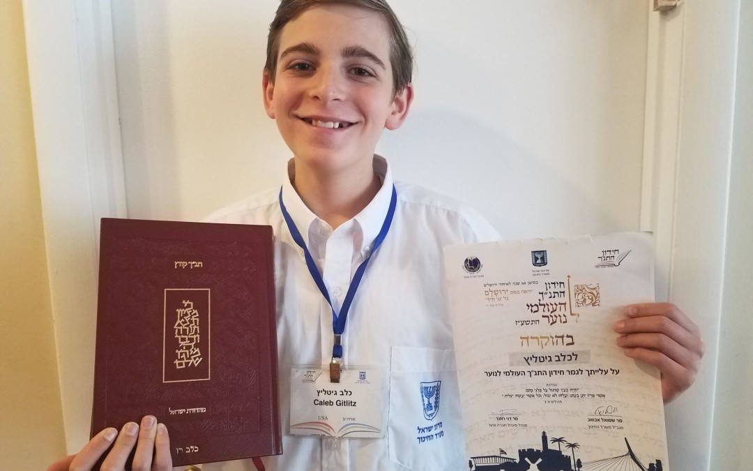 Beth Tfiloh Student Wins Bible Knowledge Contests