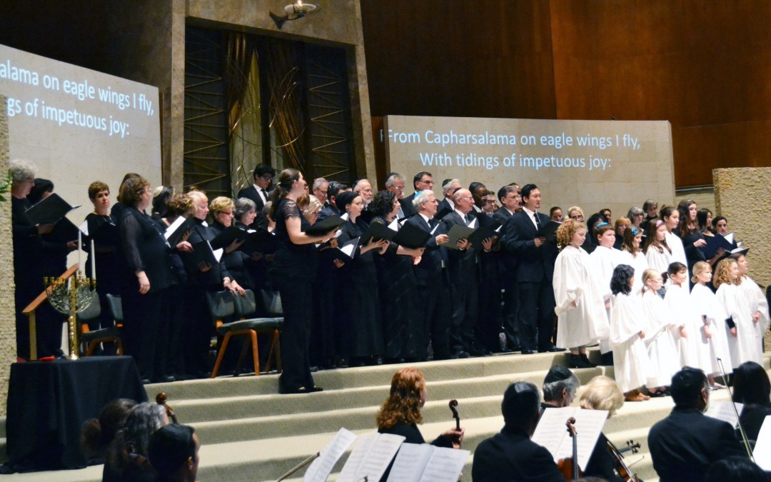 Beth El Choir Celebrates 20th Anniversary With Special Service
