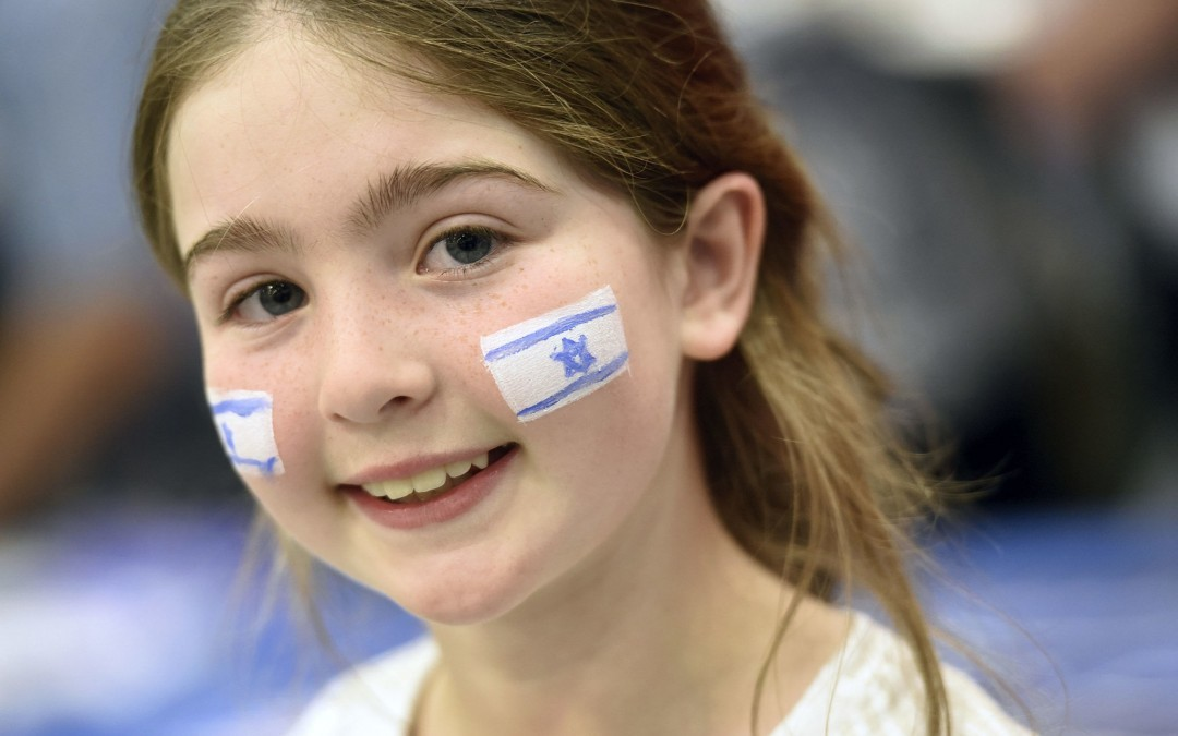 Baltimore Jews Celebrate Israel's 69th Birthday