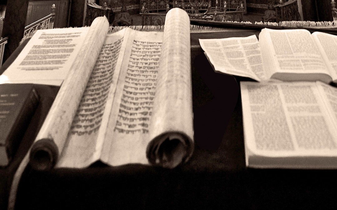 Women Don't Read Torah … Or Do They?