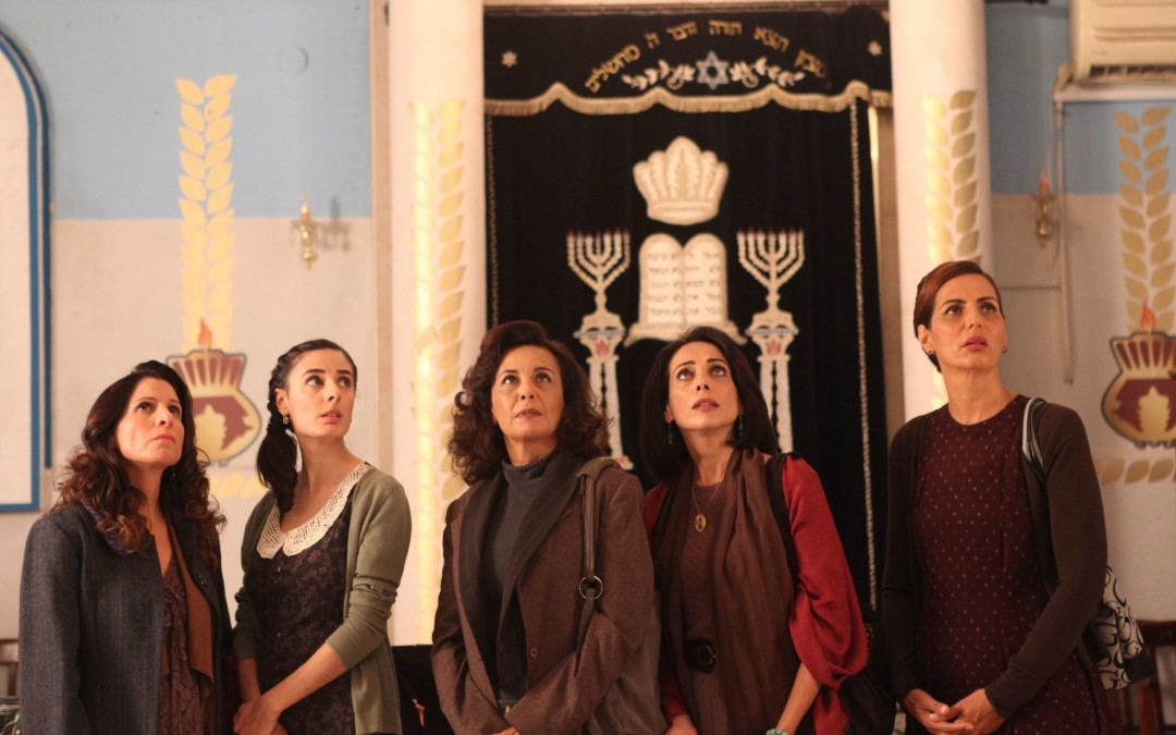 This Israeli Film About Orthodox Jews is a Surprise Hit Overseas