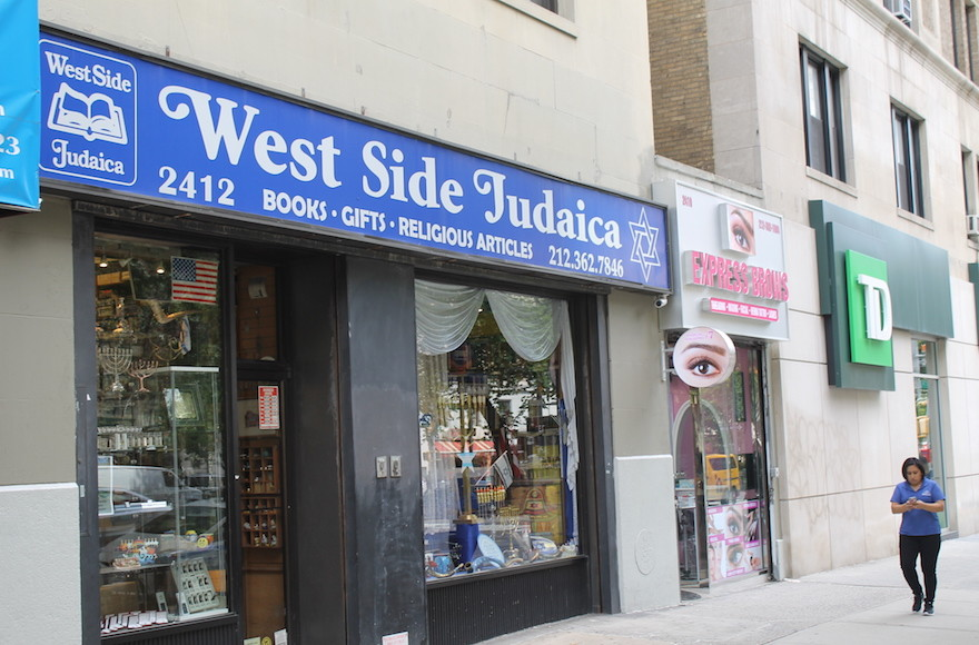 Soon There Will Only be One Judaica Store Left in Manhattan