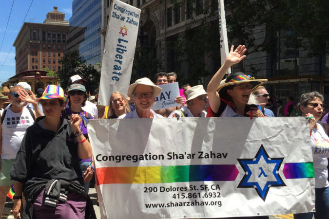 This Iconic San Francisco Synagogue is No Longer 'Just' for LGBT Jews