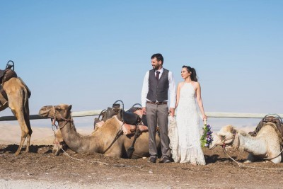 Israelis are Throwing Themselves One-of-a-Kind Weddings in Nature