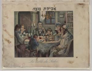 Passover Haggadah from Vienna, 1930