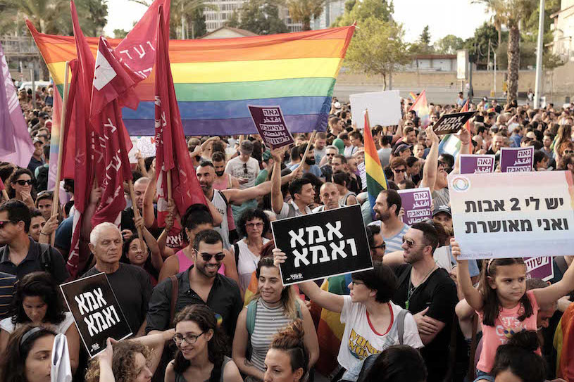 Israeli Govt. to Amend Adoption Law, Give Same-Sex Couples Equal Rights