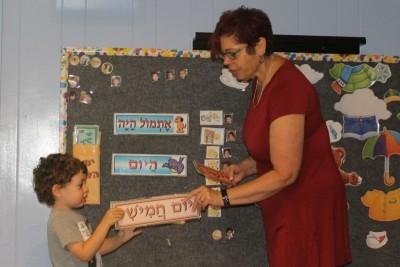 This Preschool is an Israeli Oasis in the D.C. Suburbs