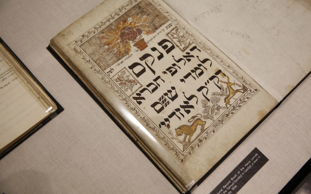 5 Amazing Discoveries from a Trove of Documents Hidden During the Holocaust