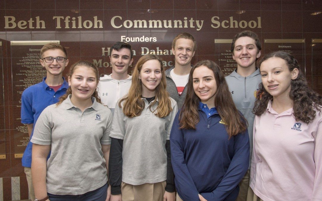 Hungarian Jewish Educators Visit Beth Tfiloh in Exchange Program