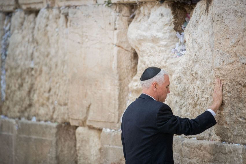 V.P. Mike Pence Prays at Western Wall