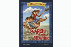 'Search for the Shamir'