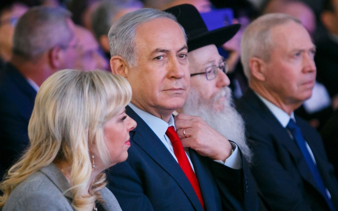 Netanyahu Becomes 1st Sitting Israeli Prime Minister to Face Criminal Charges