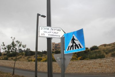 Embassy's Neighbors in Jerusalem Concerned about Rising Rents, Congestion