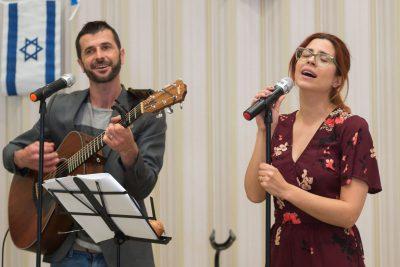 Howard County Celebrates Israel's 70th