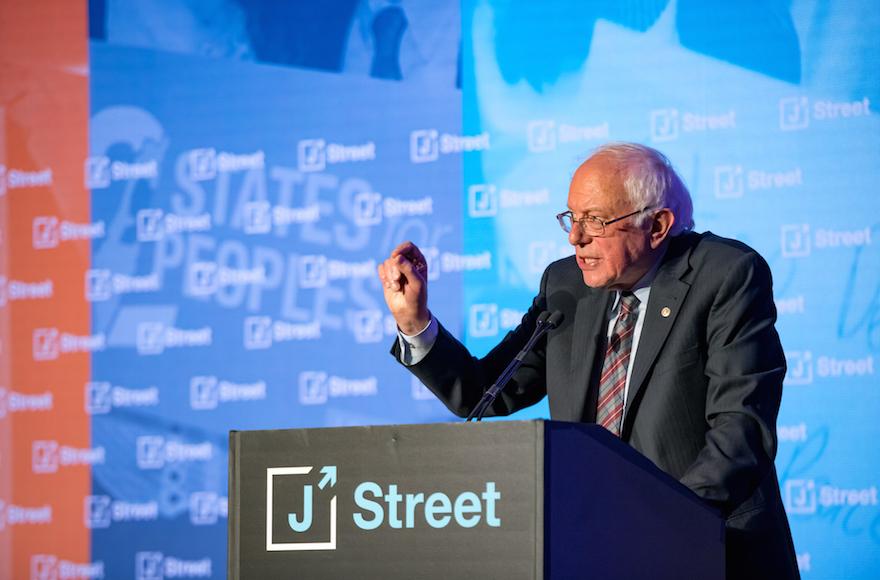 Sen. Bernie Sanders Announces Reelection Bid