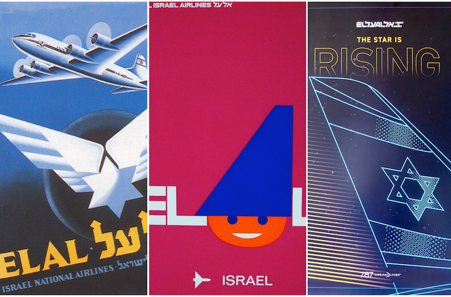 The '#1 Fan' of Israel's National Airline Has More Than 40,000 Pieces of Memorabilia