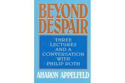 Appelfeld and Roth Leave the Library