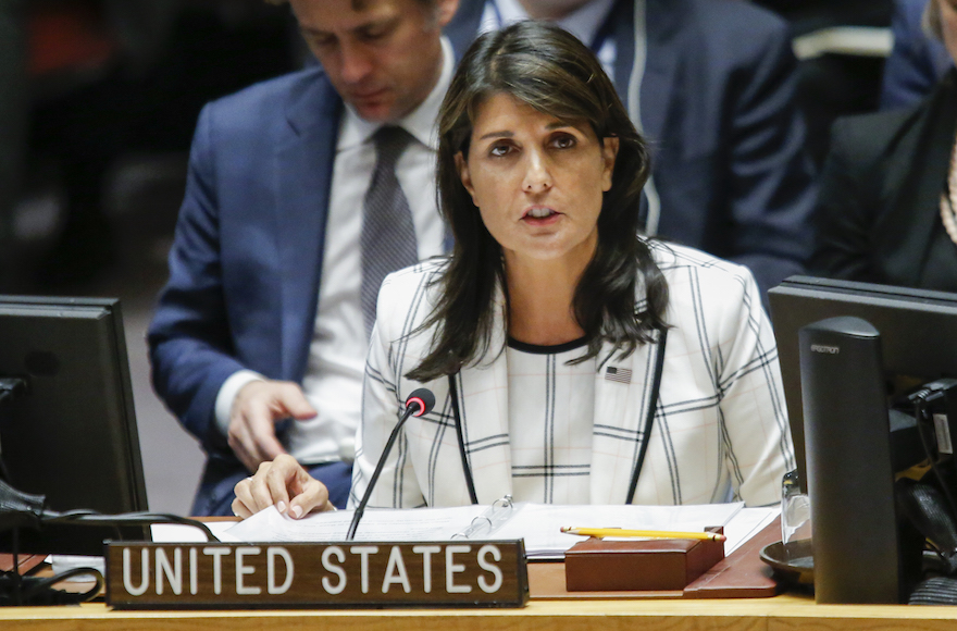 US Leaves UN Human Rights Council Over Israel Bias