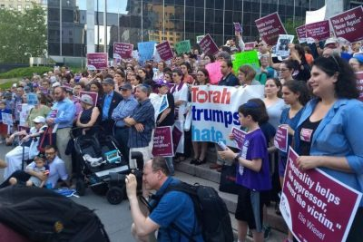 Hundreds of Jews Protest at ICE Headquarters in New York City