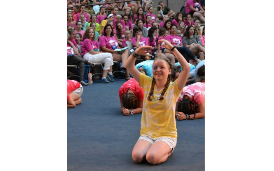 Postcards from Camp: Emma P., Camp Louise