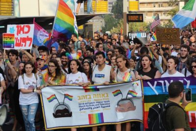 Record 30,000 Participants at Jerusalem Pride Parade March for LGBTQ Community