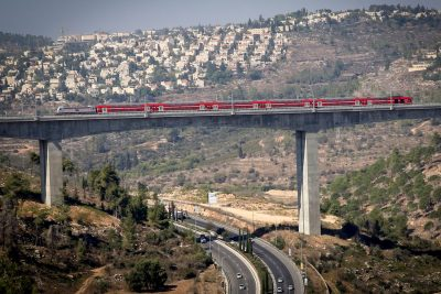 The Fast Train from Jerusalem to Tel Aviv Isn't Fast and Doesn't Go to Tel Aviv.