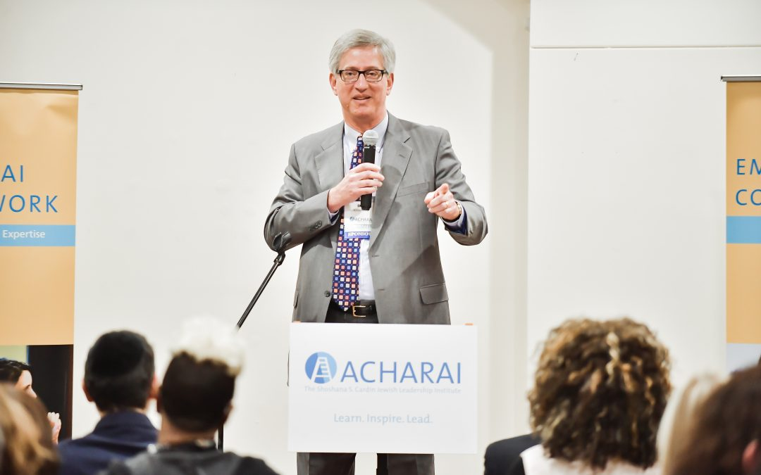 Trio of Community Leaders Honored at ACHARAI Ceremony