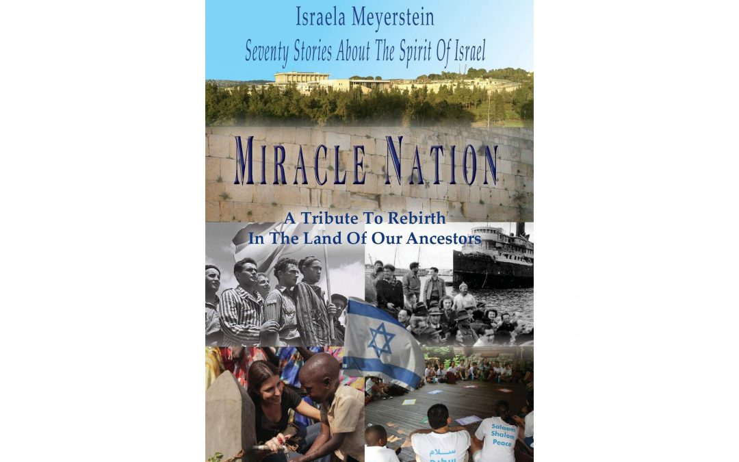 New Book by Local Author Offers Humanistic Perspective on Israel