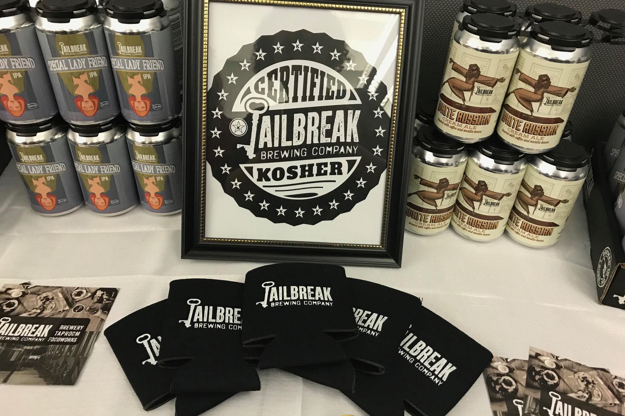 Jailbreak Brewing Company