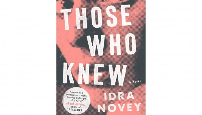 'Those Who Knew'