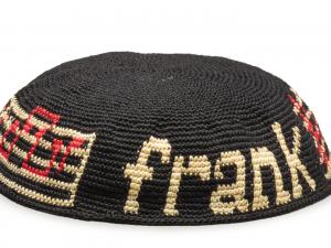 Frank Sinatra's yarmulke