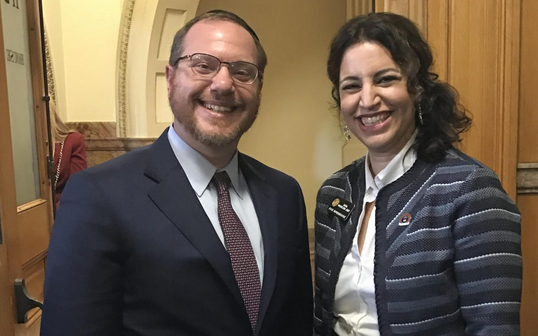 How a Jewish Brother and Sister are Making Political History
