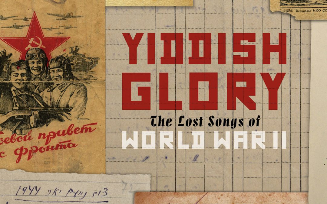 A Collection of Yiddish Songs was Thought Lost Forever. Now They've Been Nominated for a Grammy.
