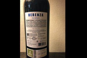 Elvi Herenza Rioja
