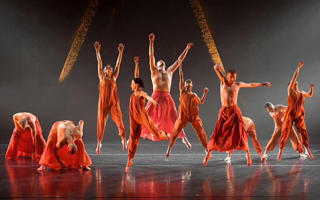 Koresh Dance Company to Perform at Gordon Center
