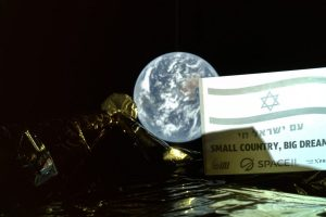 Israeli spacecraft Beresheet