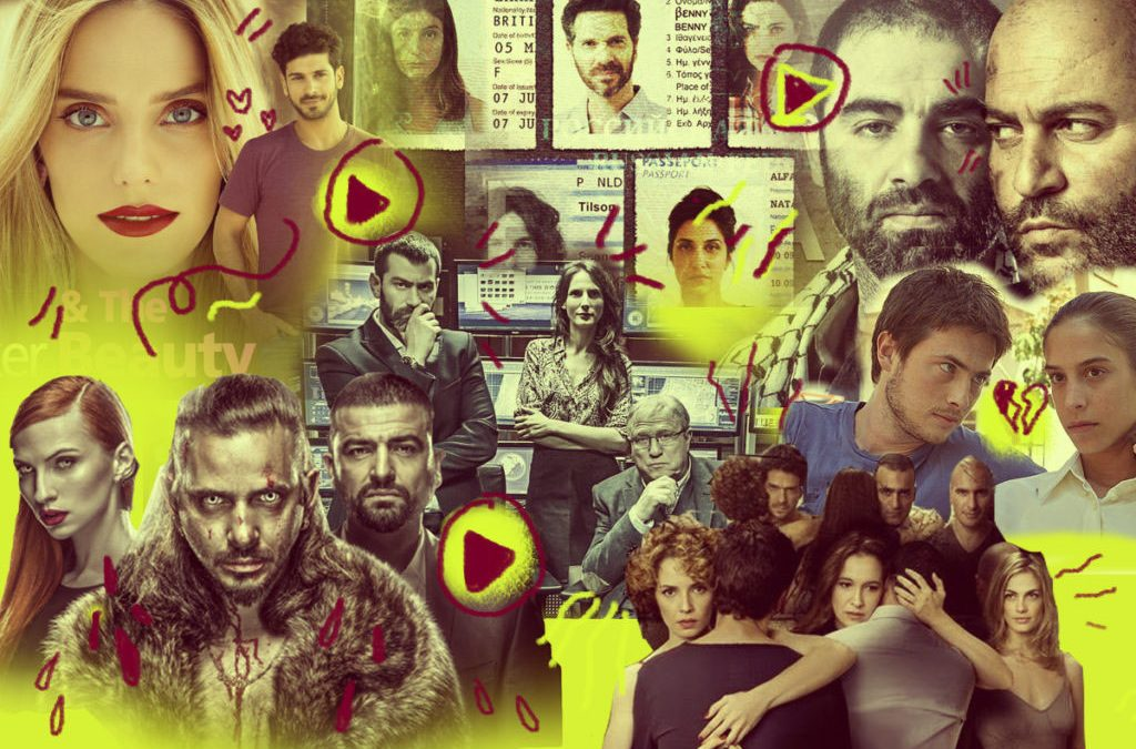 12 Israeli Shows to Binge Watch Now That You're Done with 'Shtisel'