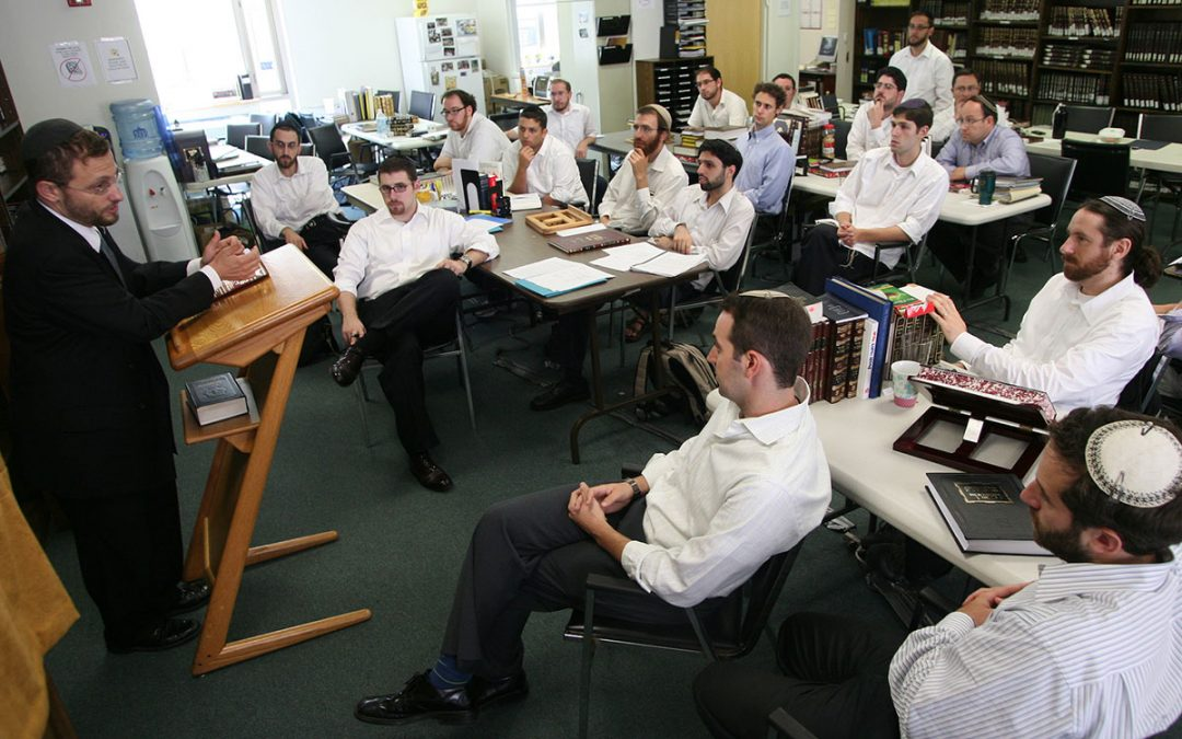 Liberal Orthodox Yeshiva Says it Will Not Ordain Gay Student