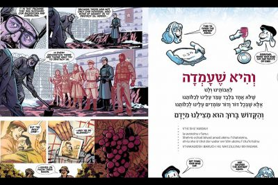 The Passover Haggadah Story, Now in Graphic Novel Form