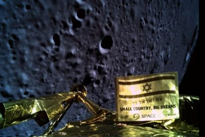 Beresheet 2 Project to Launch Immediately, SpaceIL Chairman Announces