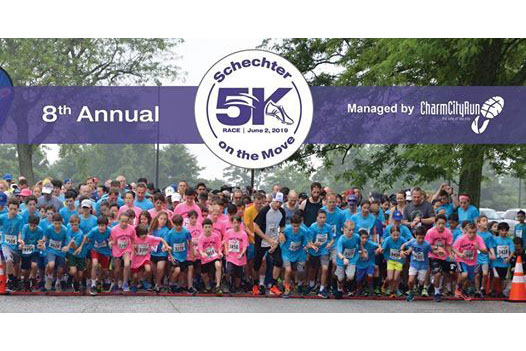 Krieger Schechter Day School's Annual 5K Race