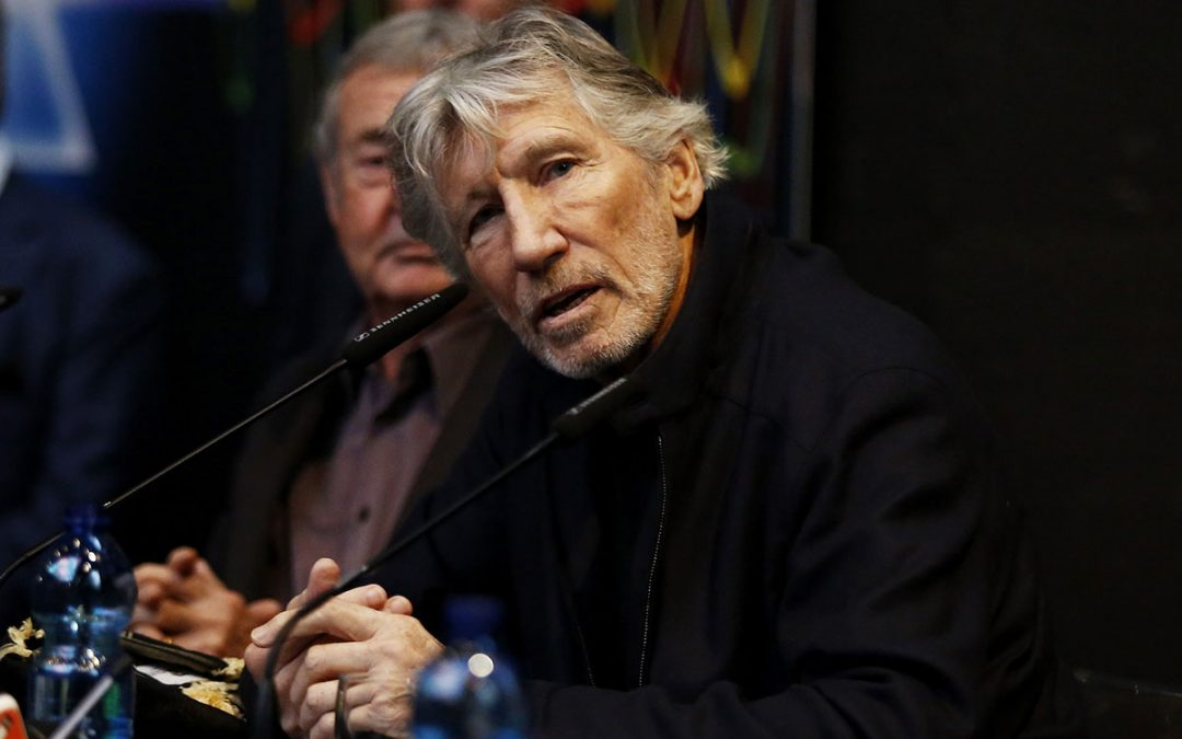 Takoma Park Will Screen Anti-Israel Film Narrated by Roger Waters