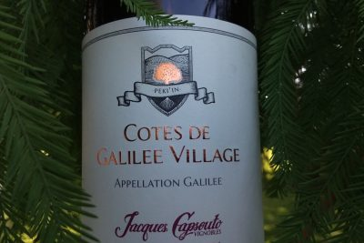 The Kosher Decanter: 2016 Jacques Capsouto Cuvee Samuel Rouge