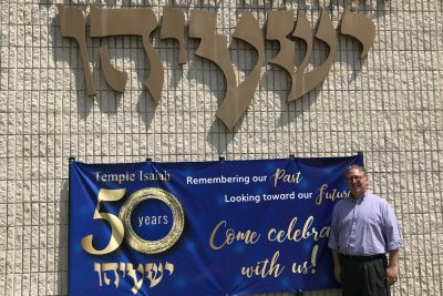 Howard County's Temple Isaiah Marks 50th Anniversary with Yearlong Series of Celebrations