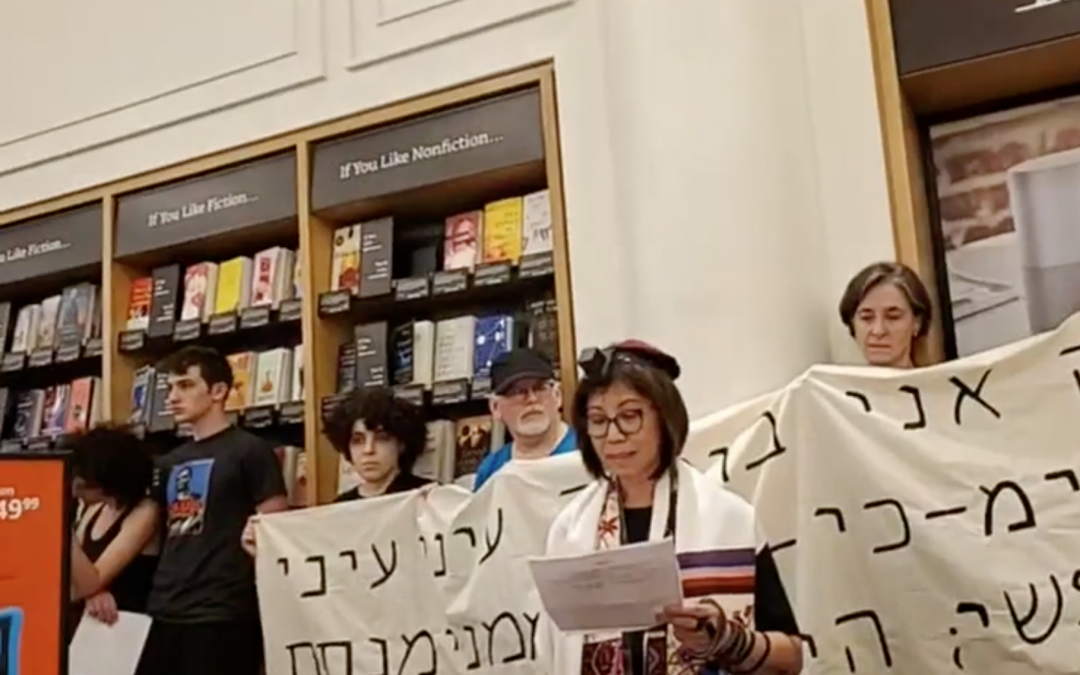 Jewish Protesters of ICE Arrested in New York on Tisha B'Av