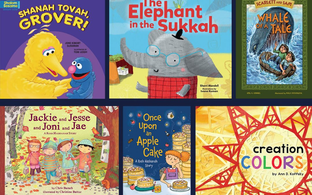 Six New Children's Books Capture the Spirit of the Jewish New Year